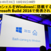 windows bash
