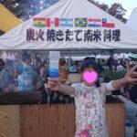 湘南台ファンタジア